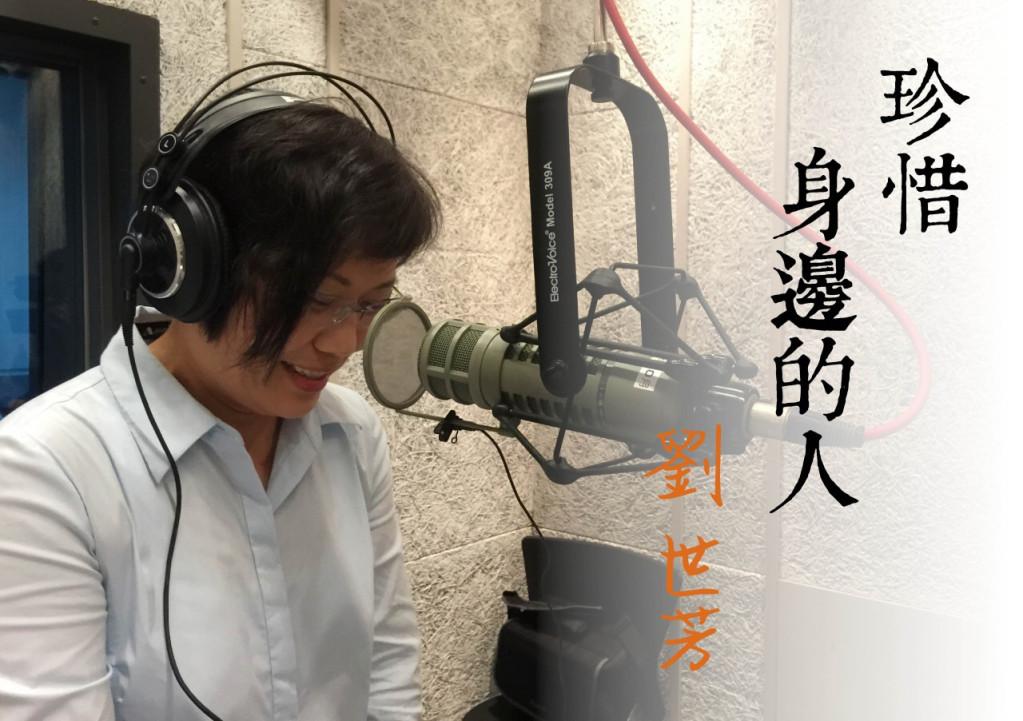 台湾刘世芳图片 ????? ?? ??????