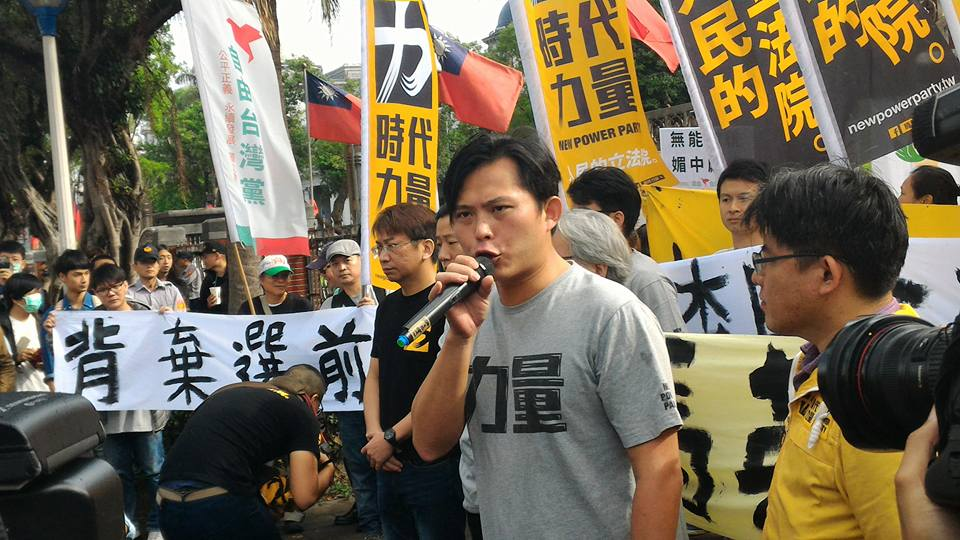 罷免馬英九!黃國昌率眾赴總統府抗議