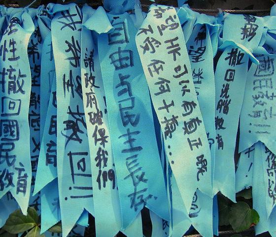 中國殖民下,香港怪事多