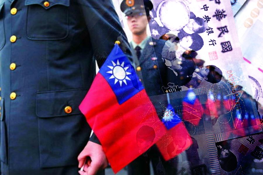 台灣軍隊的用武之地