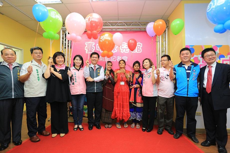 亞洲第一座「女兒館」開館 林佳龍:讓台中成最善待女孩城市