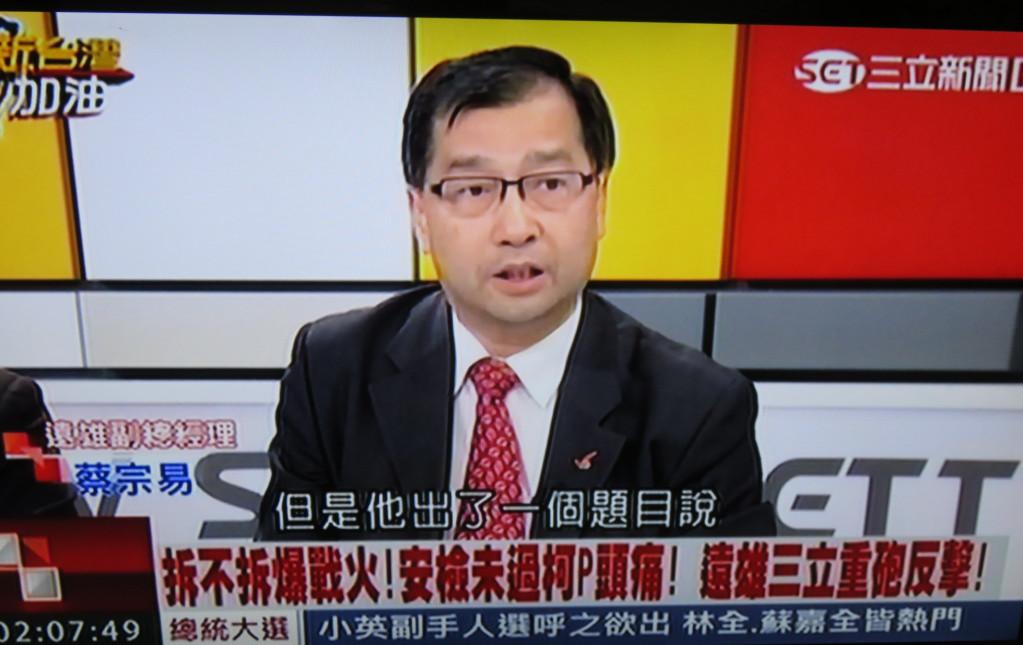 蔡宗易證實確有馬趙會 律師:特偵組不用等了