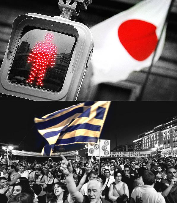 【日本now】日本會不會成為下一個希臘?