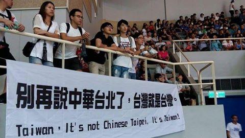 球迷掛布條挺台灣,顏行書:聖地淪陷