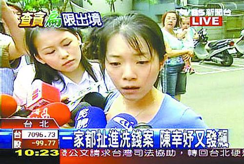 全台被媒體霸凌最慘的人 網友公認:陳幸妤