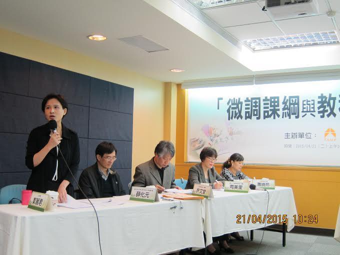 錄音檔揭露 微調課綱小組三字經轟台灣主體