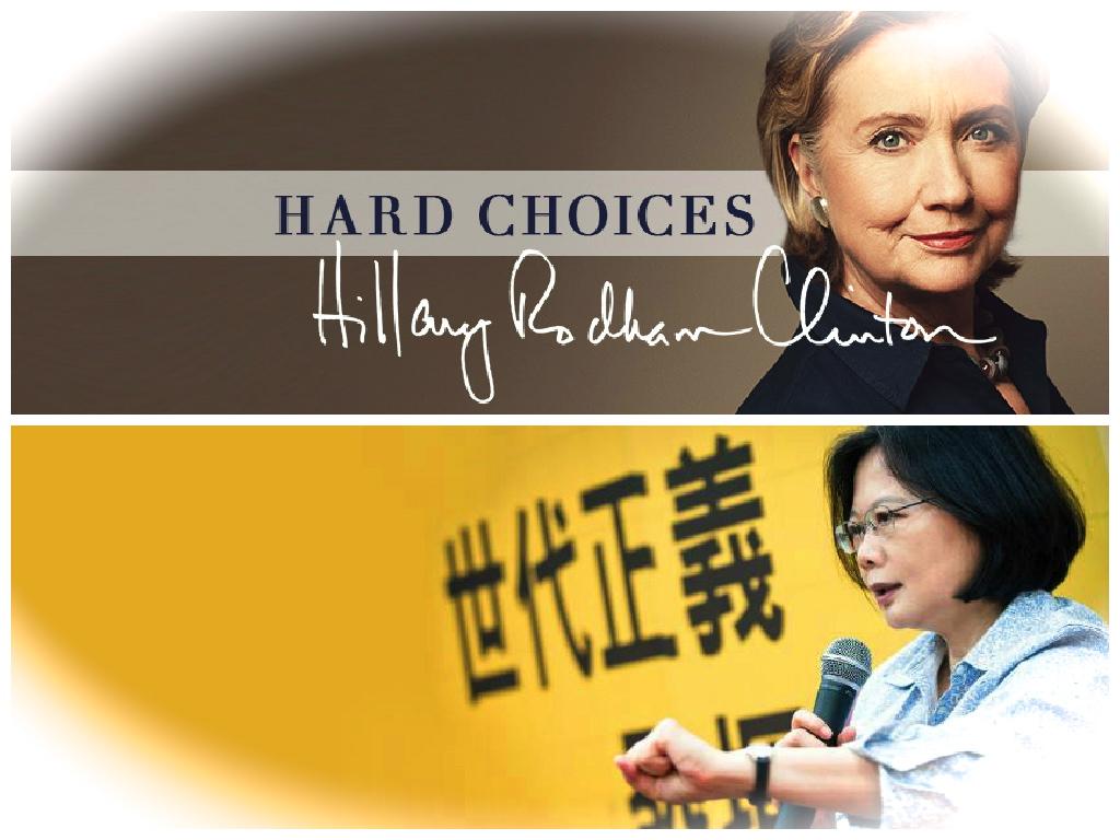 2016年台美有可能都產生第一位女性總統