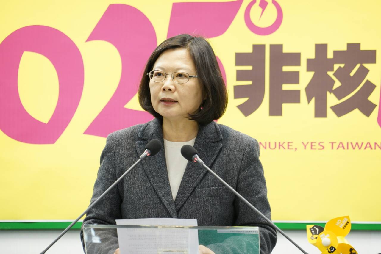 蔡英文:困難選區與友黨合作 完成國會過半