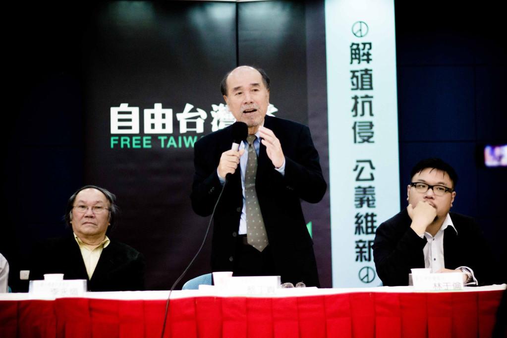 蔡丁貴組黨 2020圍總統要求廢中華民國憲法公投
