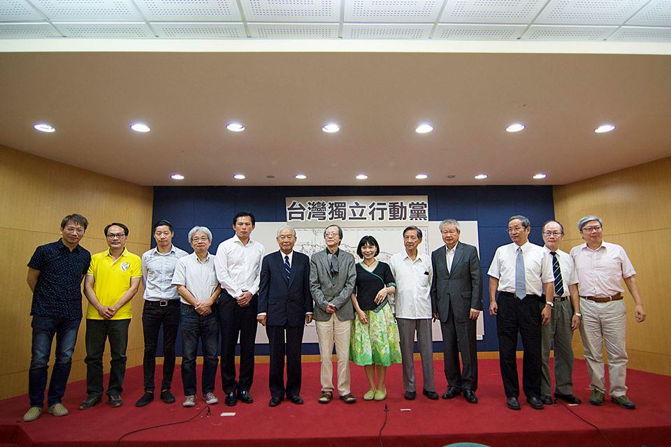 台獨行動黨暫不組黨 支持時代力量進軍國會
