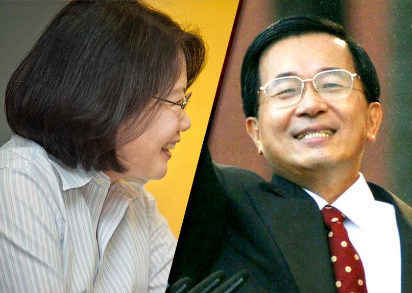 陳水扁與蔡英文