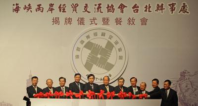 實現祖國統一大業?中國海貿會辦事處在台低調揭牌