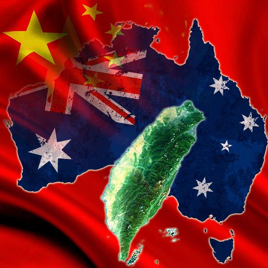中國詛咒──澳洲和台灣