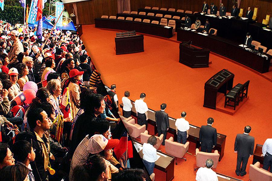 讓國會公義多數 助台灣正常轉型