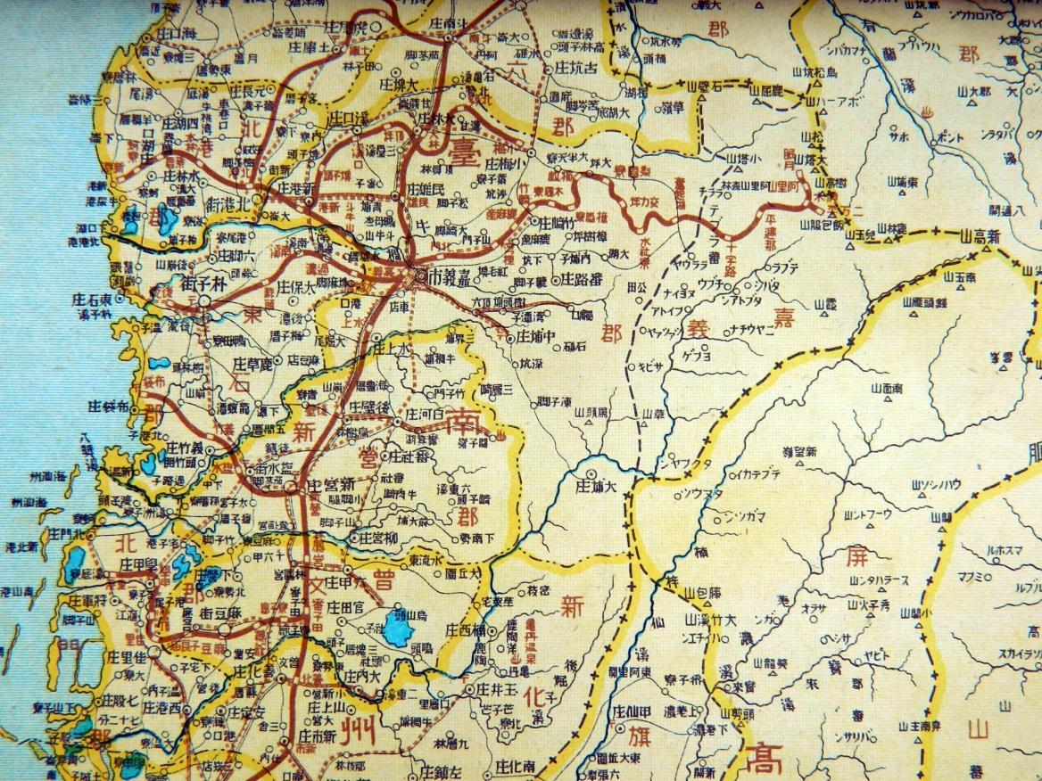 1943年(昭和18年)的台南州嘉義市時期。林連守提供。