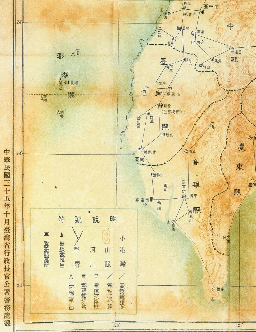 1947年台灣省行政長官公署繪製的地圖,嘉義市成了隸屬於台南縣。林連守提供。