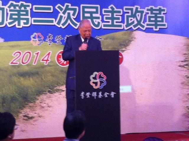 李登輝倡議改革 呼應學運公民憲政會議訴求