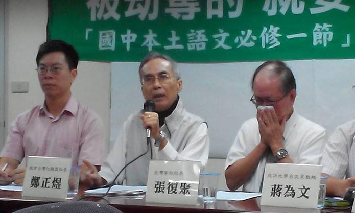 鄭正煜病逝享年68歲 最掛心台灣本土教育及救扁
