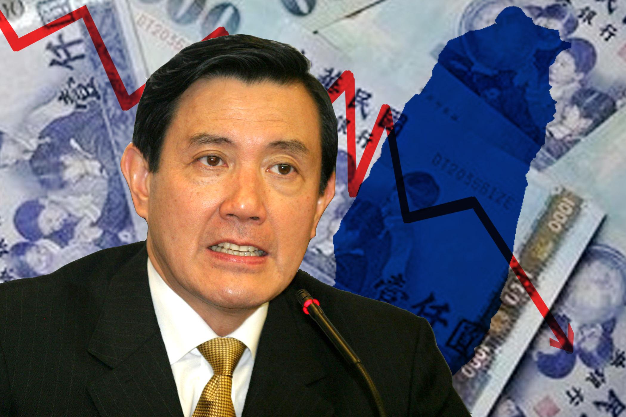台灣當前財政危機