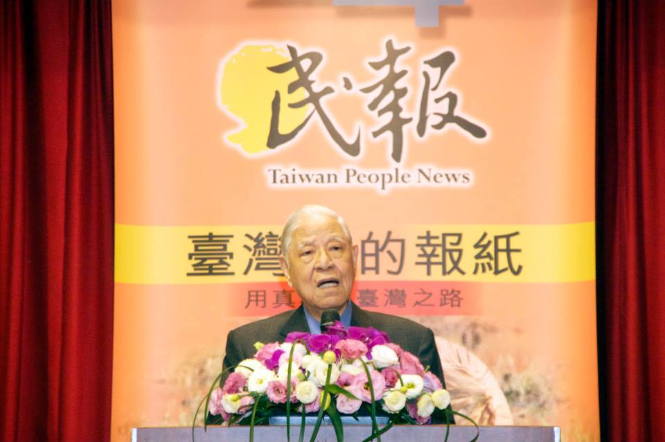 李登輝:TPP是維護美國利益  沒關稅 台灣就慘了!