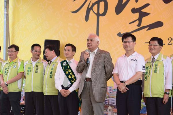 林佳龍彰化同鄉後援會成立 姚嘉文、魏明谷相挺