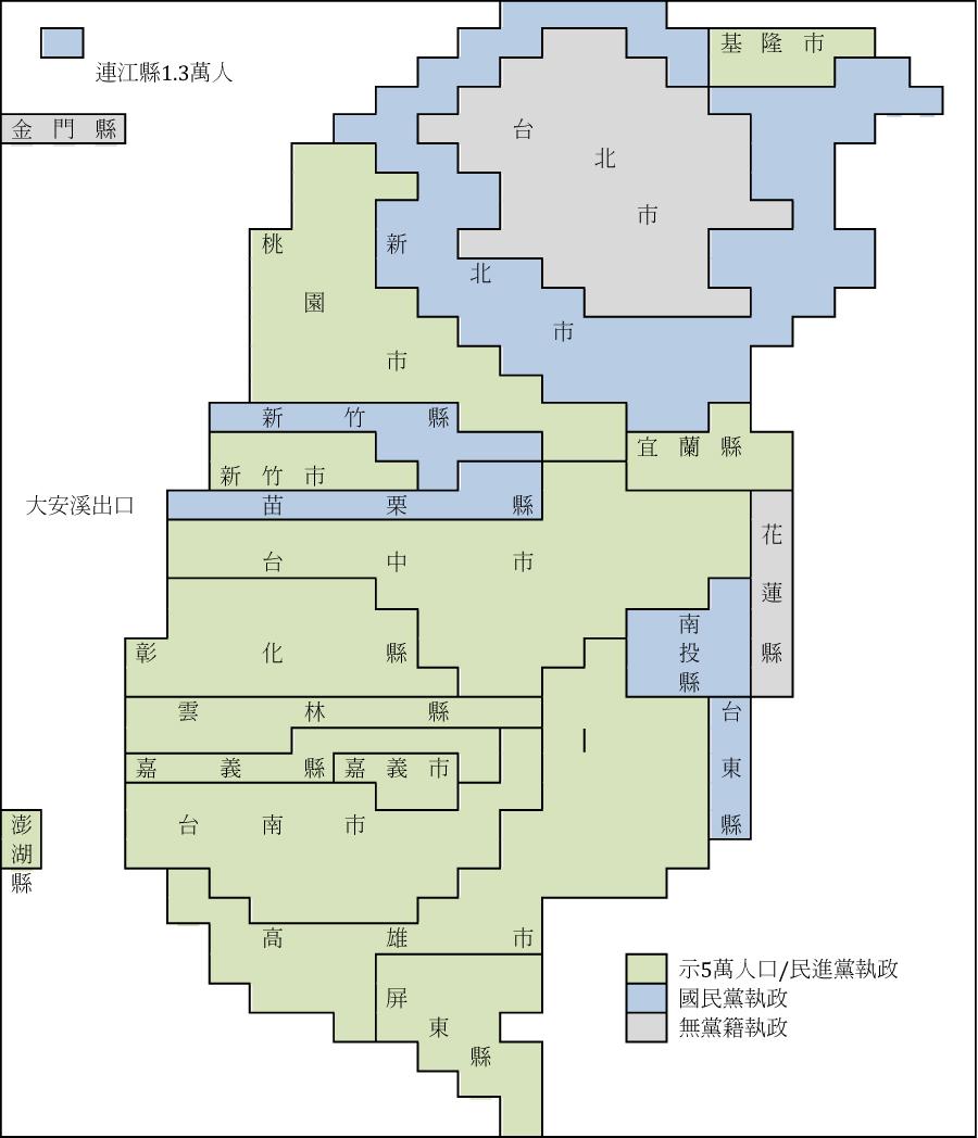 從人口地圖看藍綠版圖