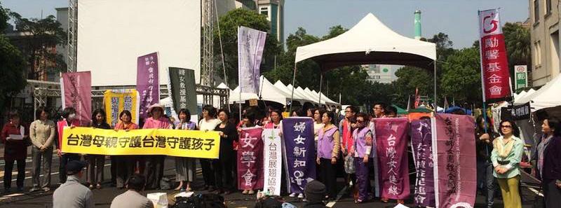 女人反對暴力  婦女團體串連譴責政府