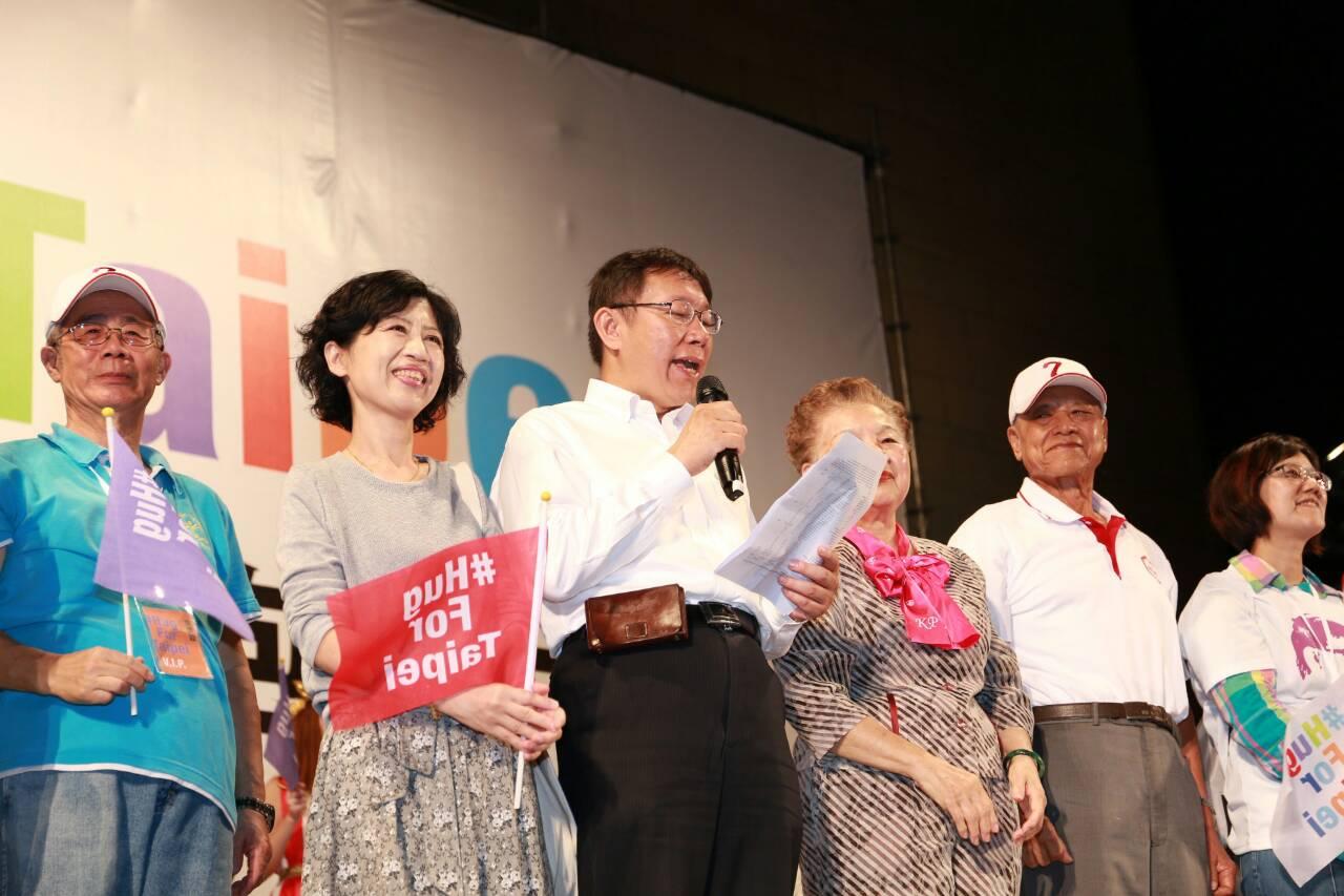 20萬人上街 柯文哲:推倒藍綠高牆 擁抱台北