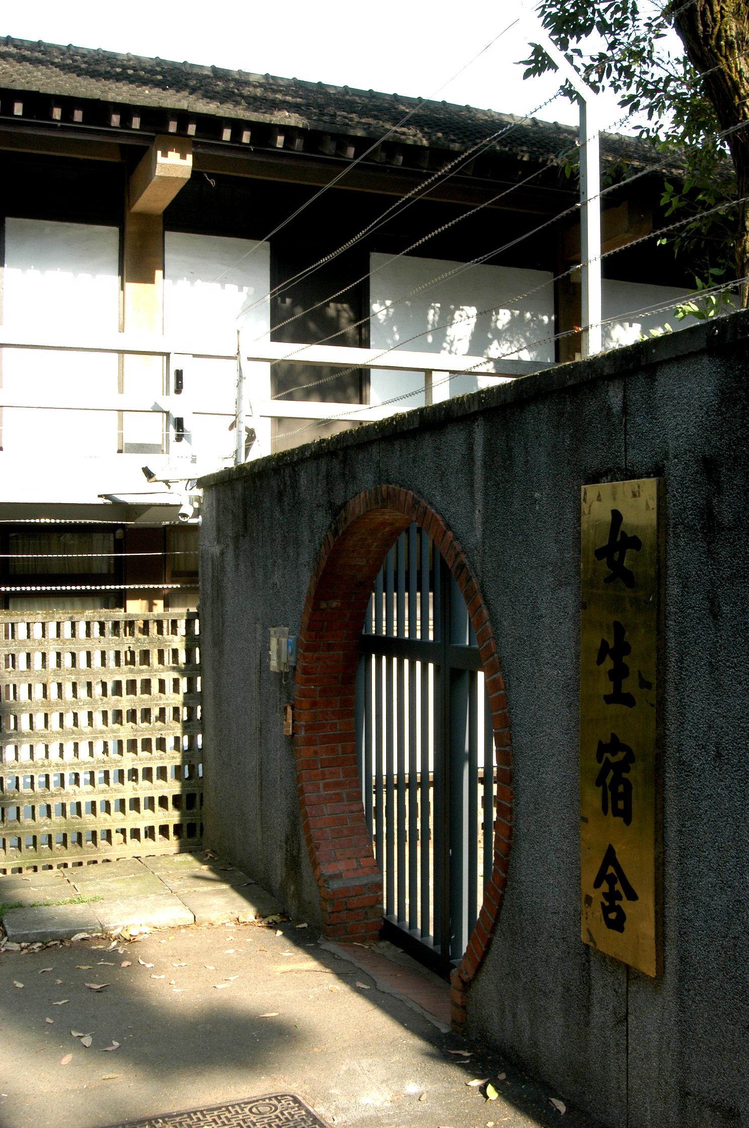 【專文】沒有鐵絲網的女舍