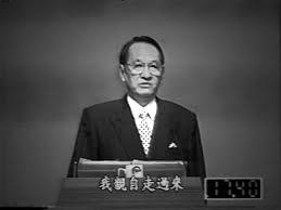 彭明敏典型台灣人表徵 守護民主心情依然熱烈(系列3)