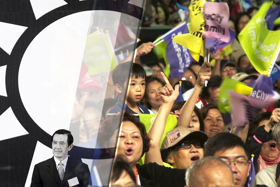 典範移動──台灣的新政治